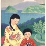 Japan, 1930s