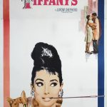 Breakfast At Tiffany's 3-Sheet