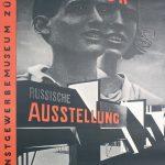 El Lissitzky, 1981
