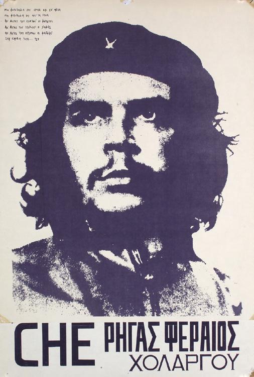 Che, Ca. 1975