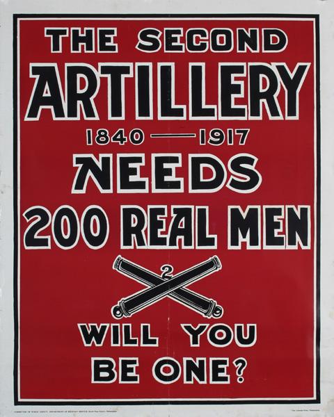 The Second Artillery Needs 200 Real Men